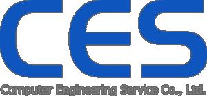 コンピュータエンジニアリングサービス 株式会社(CES)